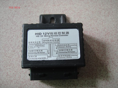 Relay hid 12v wiring harness controller guangzhou surlighting hid 12v wiring harness controller at gsmportal.co